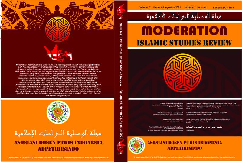 View Vol. 1 No. 2 (2021): Journal Moderation